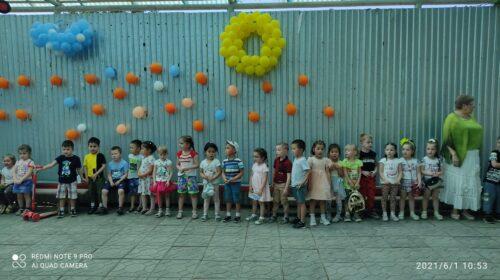 1- Июнь Балдарды коргоо күнү. 1- Июня День защиты детей